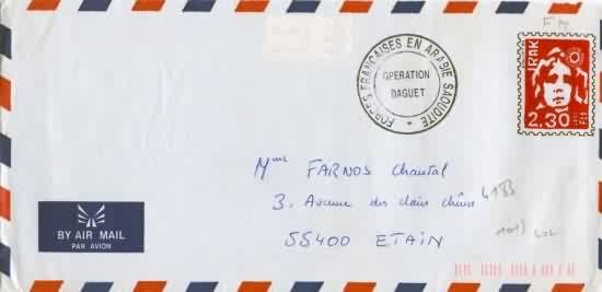 lettre timbre Vignette de franchise militaire de la Guerre du Golfe lettre timbre